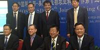 Global Food Safety Agreement Signed by China and UC Davis