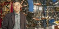 Physicists Make First-Ever Direct Observation of Collisional Plasmoid Instability during Magnetic Reconnection in a Laboratory Setting