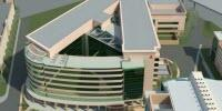 St. Jude Children's Research Hospital Developing $412M Advanced Research Center to Propel Scientific Discovery